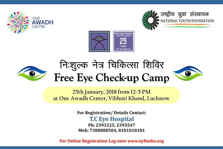 668a1765dc2 Free Eye Check-up Campupcomming event at 01 25 2018 at 12 00 PM to ...