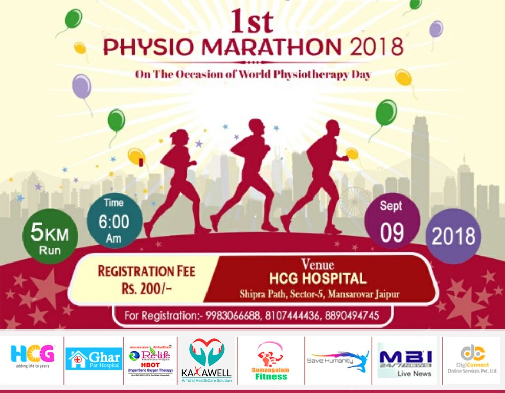 Physio Marathon In Jaipur | kayawell