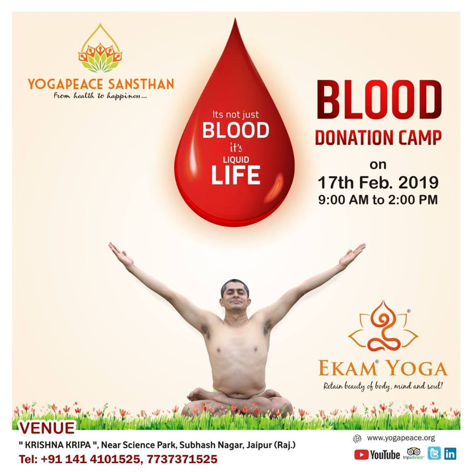 Blood Donation Camp on 17th Feb 2019