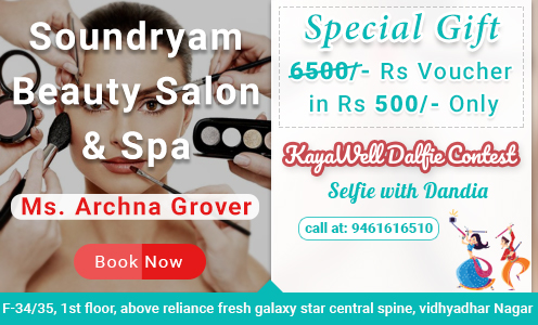 special gift voucher just in Rs. 500