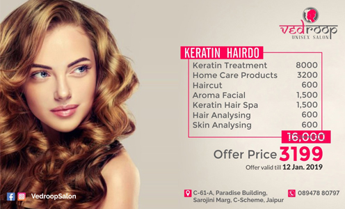 Great Discount on keratin hairdo