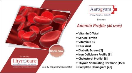 Pro Anemia Profile  | Anemia Test | 48 Tests