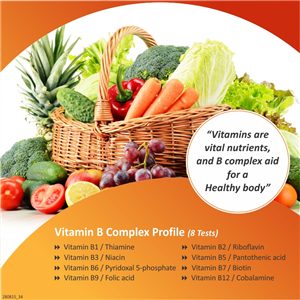 VITAMIN B COMPLEX PROFILE ( 8 Tests )