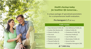 Comprehensive Health Check Up (Aarogyam 1.7 Special Offer) (88 Tests)
